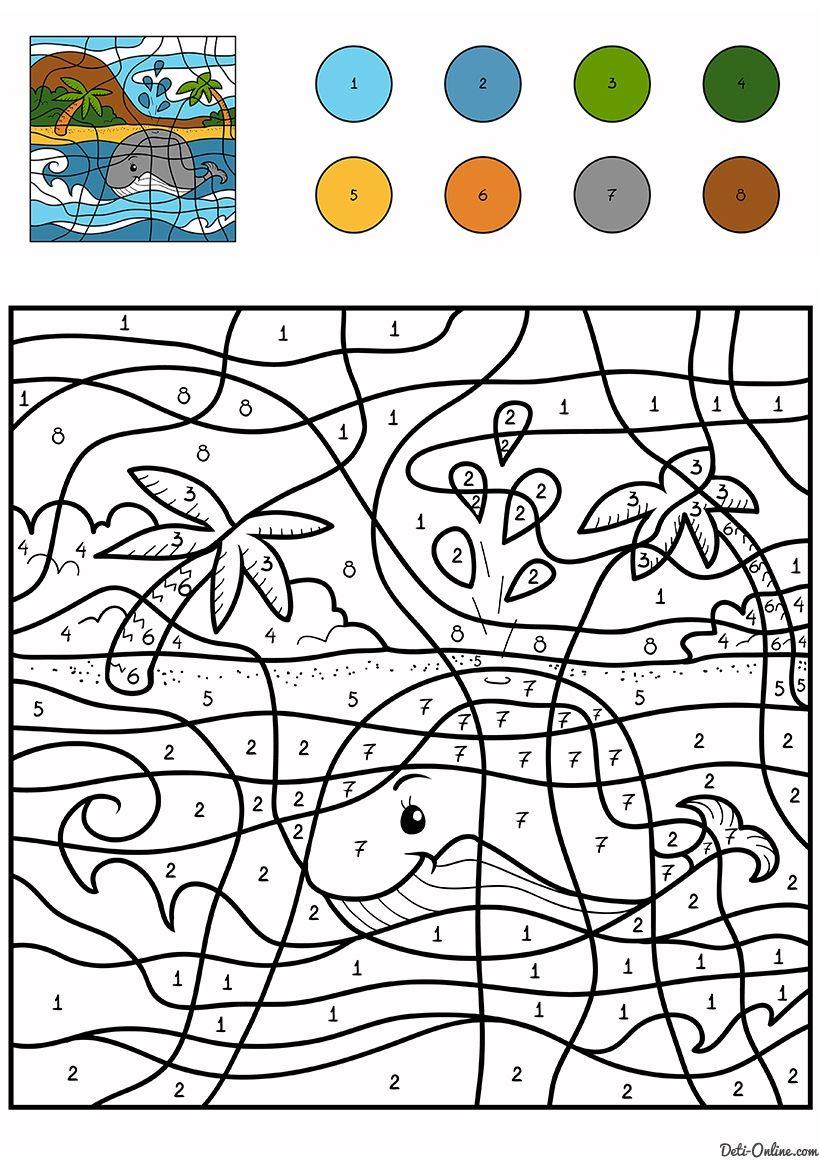 Pin de Yenny Romero en Dibujos | Pinterest | Pintar, Números y Aula
