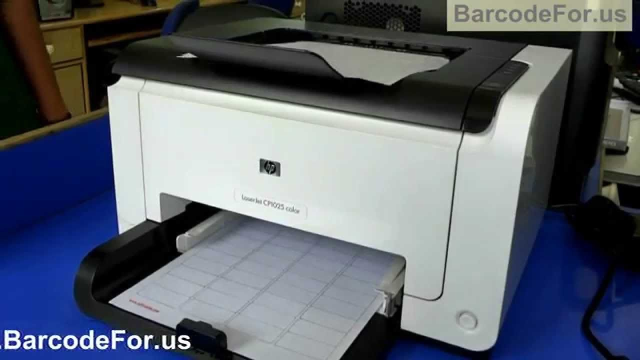 How To Create And Print Multiple Barcode Labels Using Laser Printer In This Video You Will Also Learn How To Adjust A4 Barcode Sh Barcode Labels Laser Printer Printer