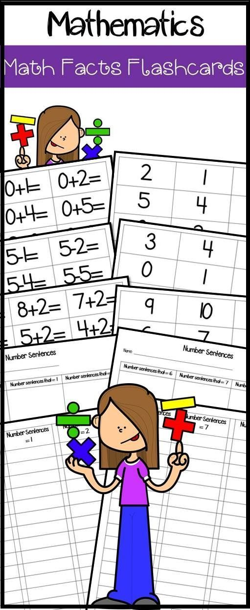 Math Facts Flashcards 0 10 With Center Worksheets Pinterest Math