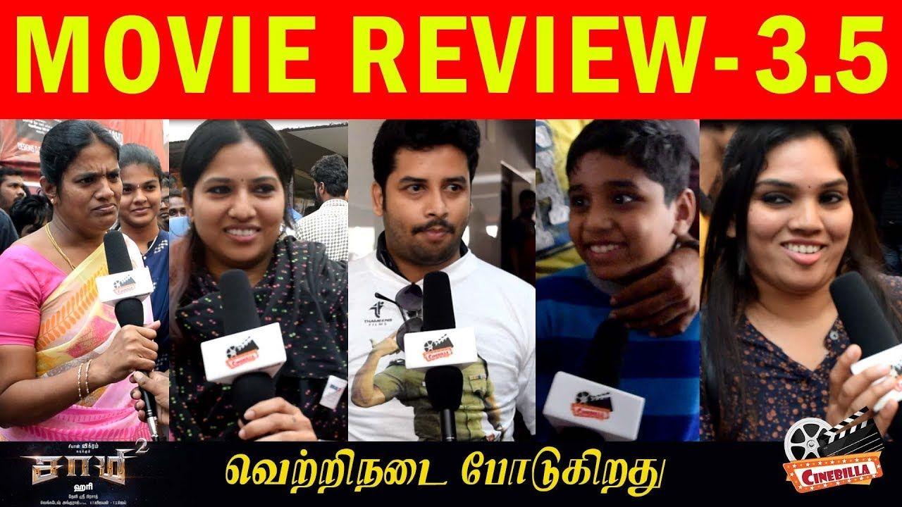 Pin by Cinebilla Best Kollywood Tamil Cinema Portal on