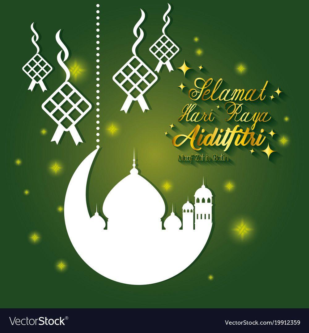 Selamat Hari Raya Aidilfitri Vector Image On Vectorstock Wallpaper Ramadhan Selamat Hari Raya Ramadan Kareem Vector