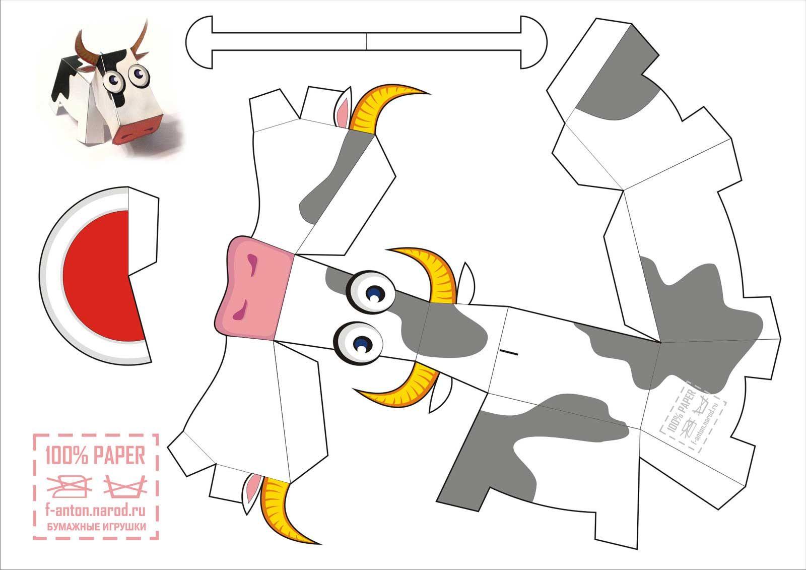 Объемная открытка распечатать и склеить