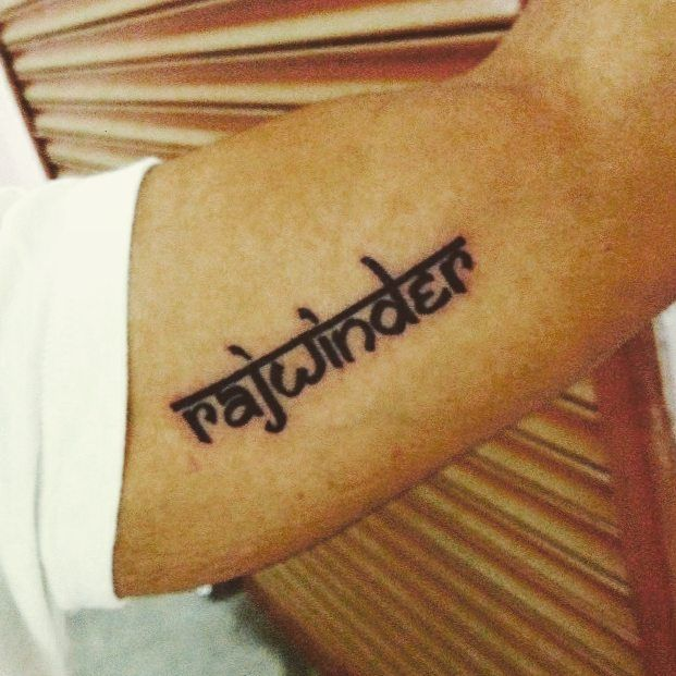 53c0d4bb5 #rajwinder #name #tattoo #love #fiancee #punjab #respect #forever #font  #biceps #eachothers #jatt