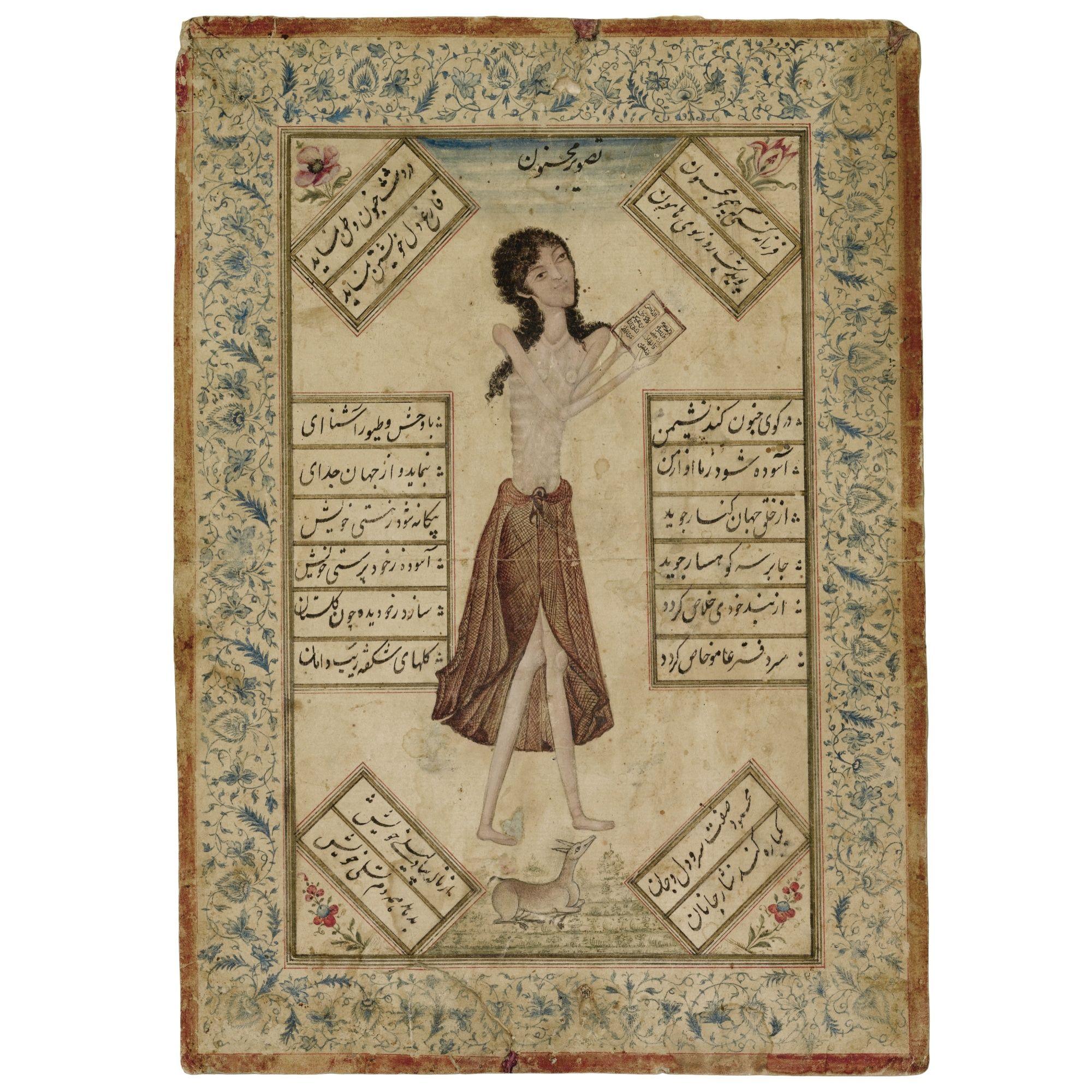 AN IMAGE OF MAJNUN WITH VERSES FROM THE POEM LAYLA VA MAJNUN, PERSIA, 19TH CENTURY | lot | Sotheby's