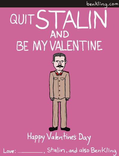 Hilarious historial Vday cards I 3 puns – Valentine Cards History