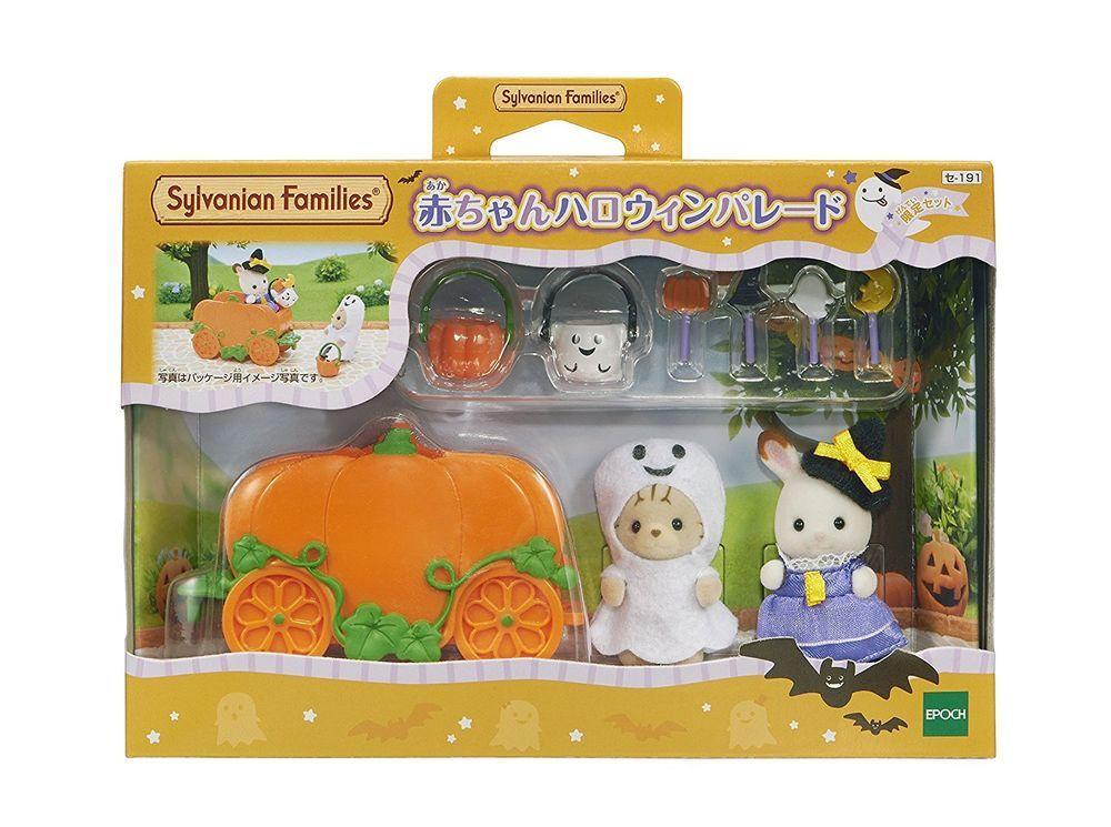 Sylvanian Families BABIES HALLOWEEN PARADE Epoch Japan