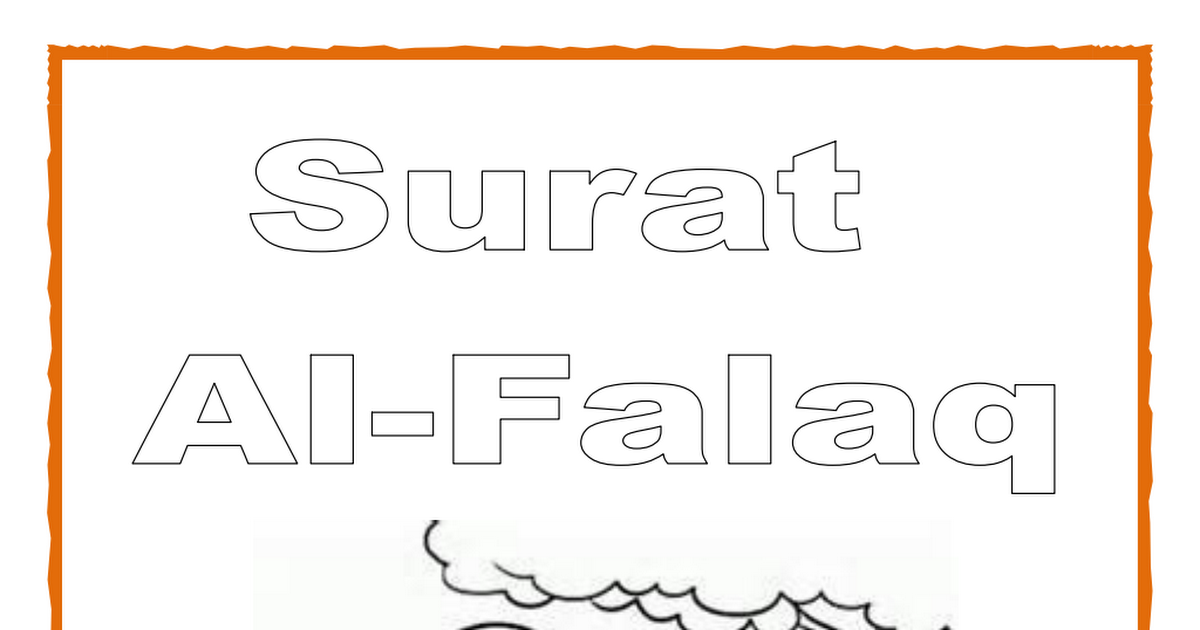 Surat Al Falaq Lapbook Templatespdf Quran Lessons For