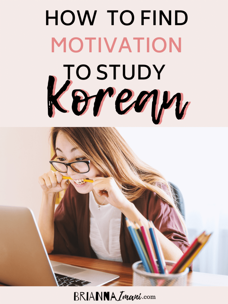 How to Find Motivation to Study Korean