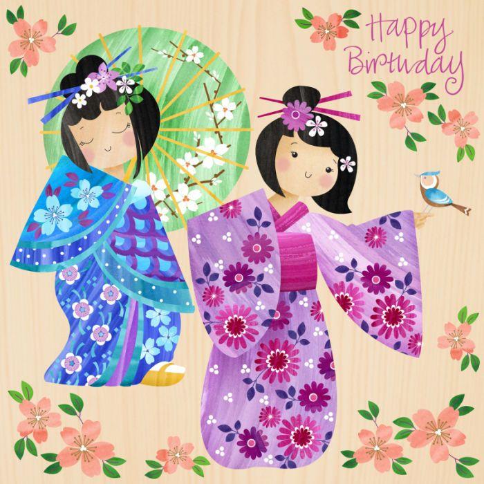 Поздравления по японски днем рождения
