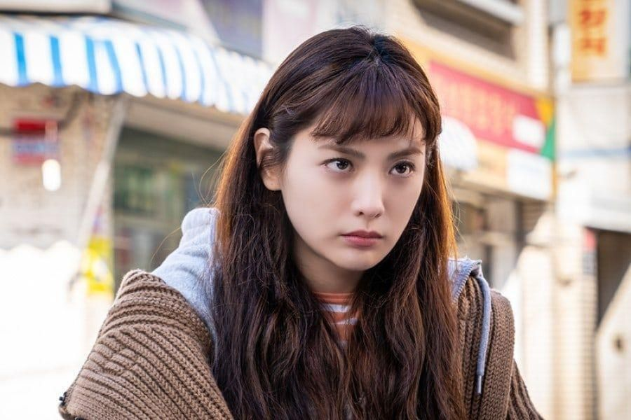 Nana Is Unpredictable And Overly Competitive In Upcoming KBS Rom-Com