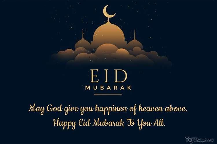 Mosque Eid Mubarak Arabic Cards Online Free Eid Mubarak Eid Mubarak Greeting Cards Eid Mubarak Card