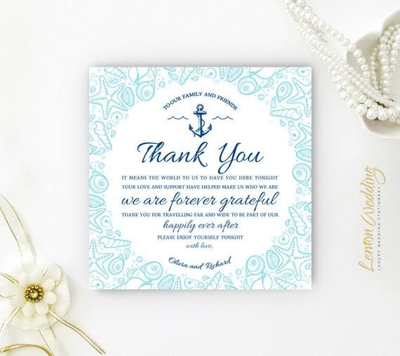 PRINTED | Reception thank you cards | Beach, destination wedding reception | Seating thank you note card | Sea shell thank you cards #businessthankyoucards