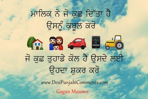 Waheguru Tera Shukar Hai Punjabi Whatsapp Photos