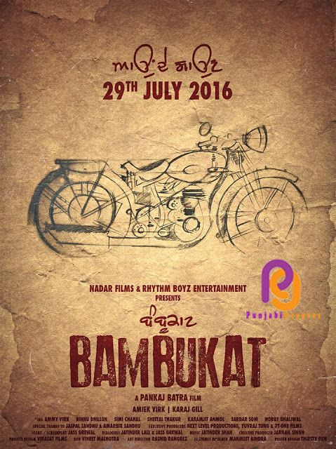bambukat full movie download mr jatt