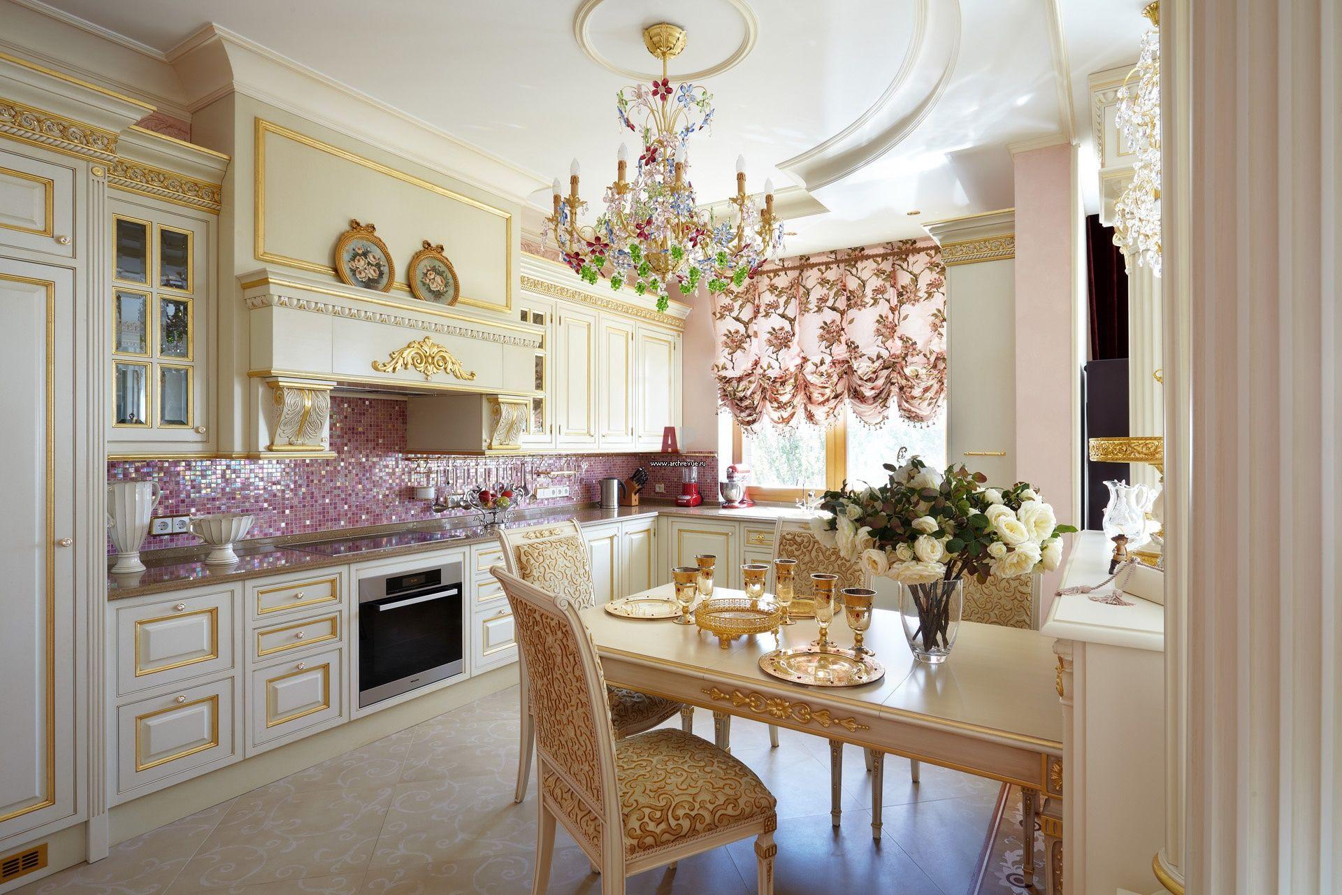 Gorgeous Kitchen Pink Backsplash Gold Details