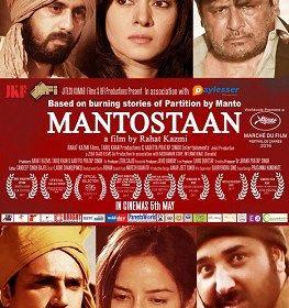 Mantostaan 2017 Hindi 480p WEB-DL 250MB | Movies365 | Telugu