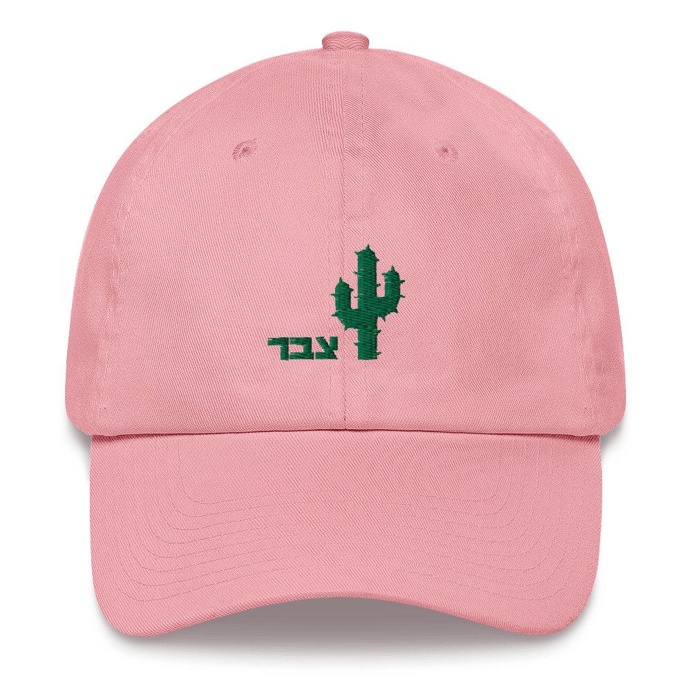 5e84b79549fd8 Cactus tzabar Hebrew slang word embroidered hat
