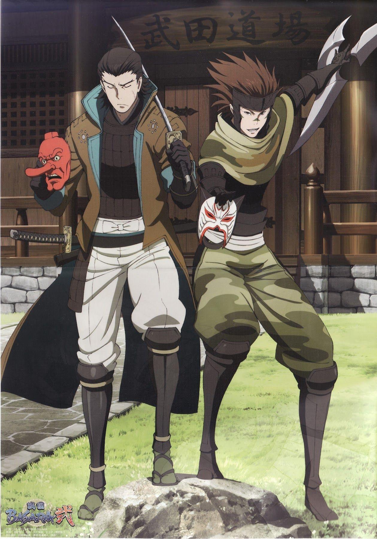 Sasuke and Katakura, Sengoku Basara 片倉小十郎, 戦国 バサラ