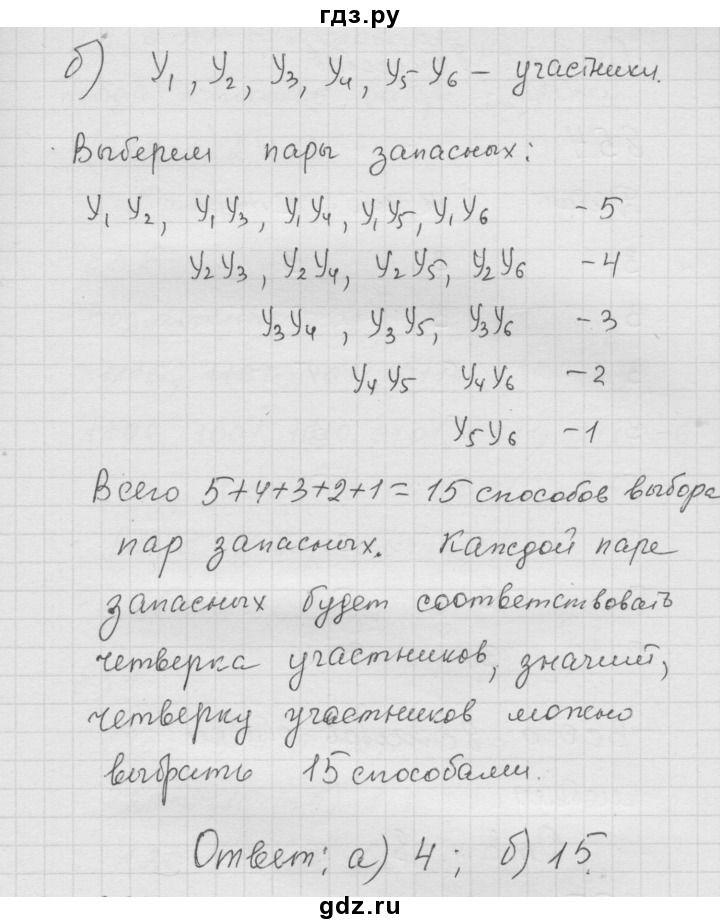 Контрольная работа по математике класс четверть система  Контрольная работа по математике 3 класс 1 четверть система занкова