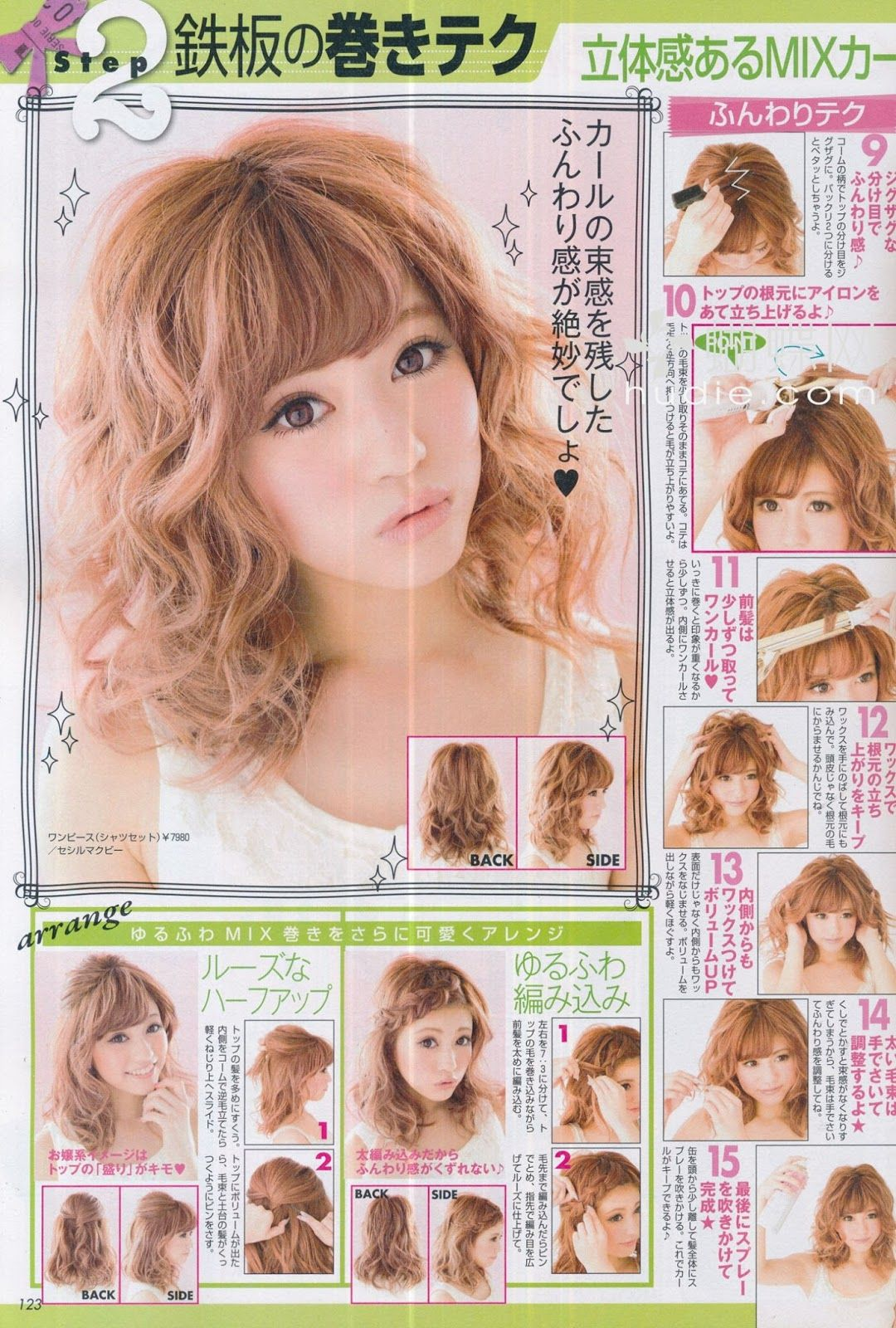 Hairstyles Google And Kawaii On Pinterest