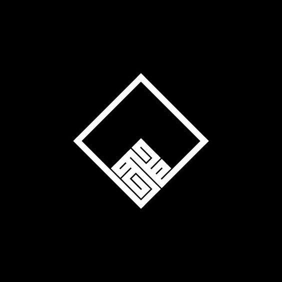40 Creative Kufic Arabic Calligraphy Logo Design Examples
