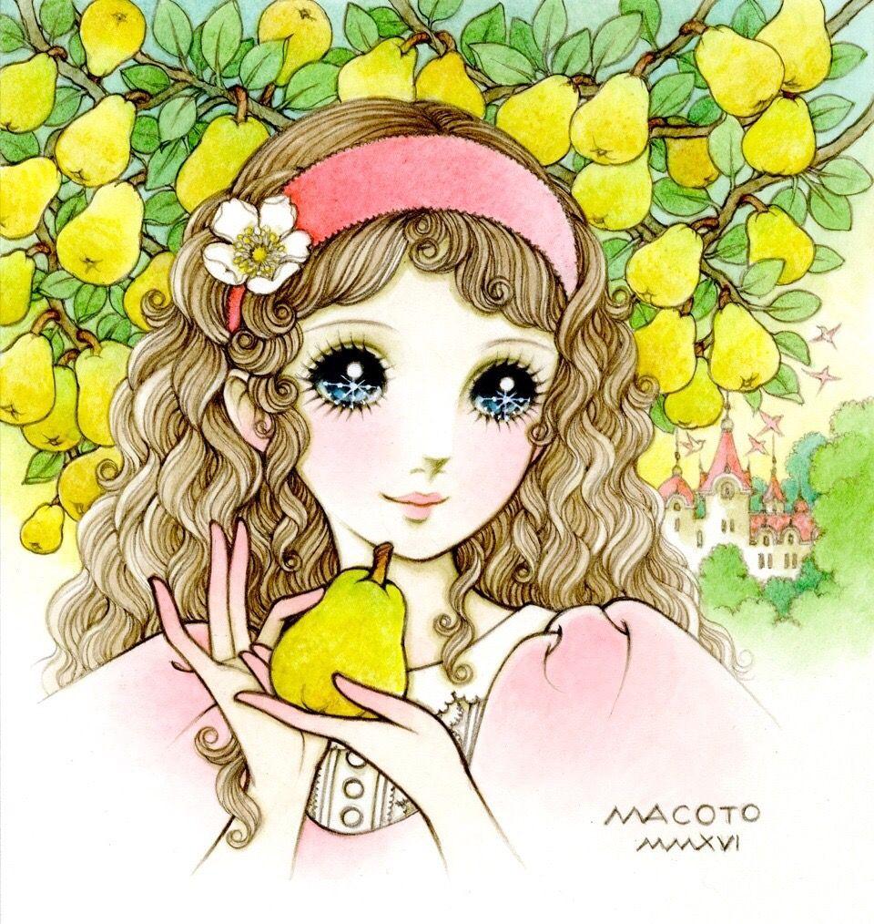 Macoto Takashi おしゃれまとめの人気アイデア Pinterest Sara