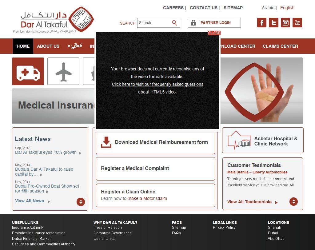 Dar Al Takaful Insurance Company Hds Tower F2 Cluster F Street 9