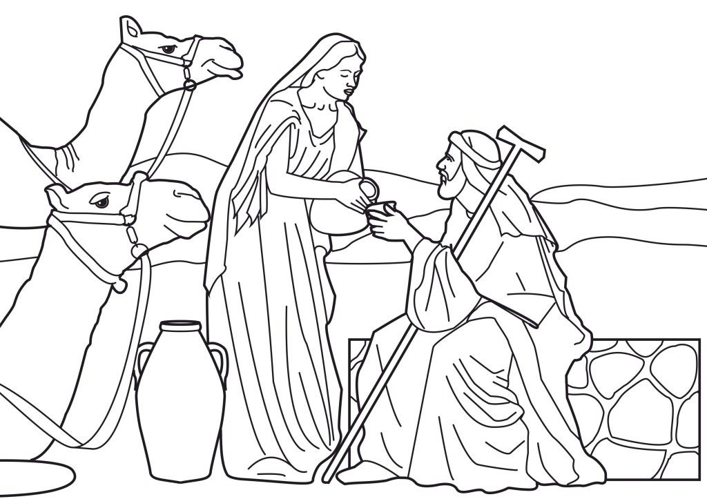 Rebekah gives water to Abraham\'s servant. (Not sure why this is in a ...