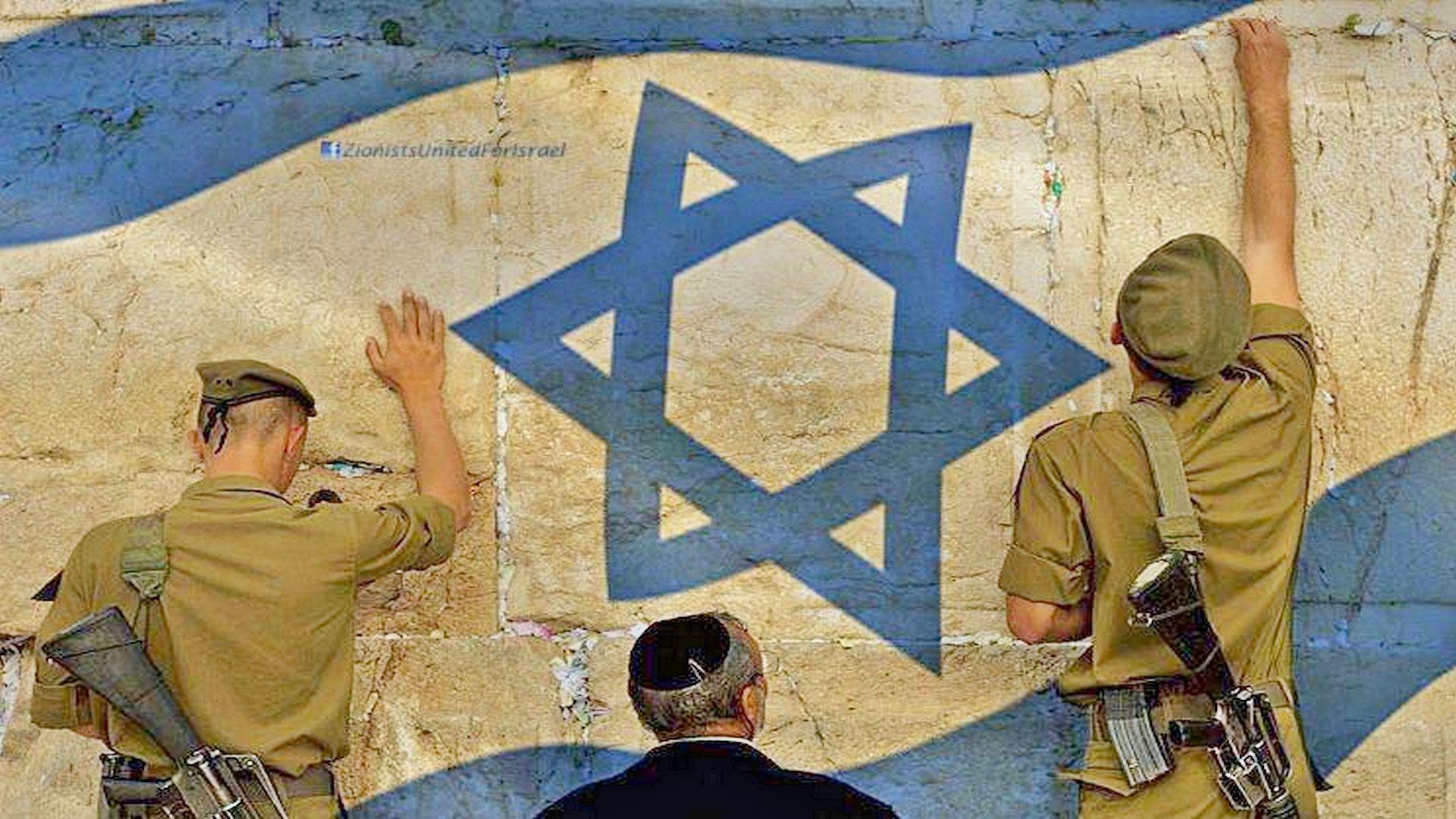 ISRAELi ✡ ישראל ✡▷ http://Pinterest.com/RamiroMacias/Israeli ...