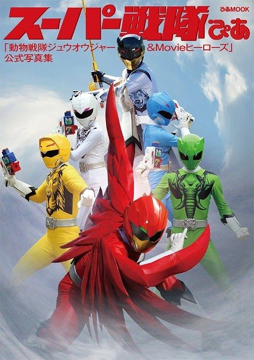 Super Sentai Ideas In 21 Power Rangers Kamen Rider Ranger