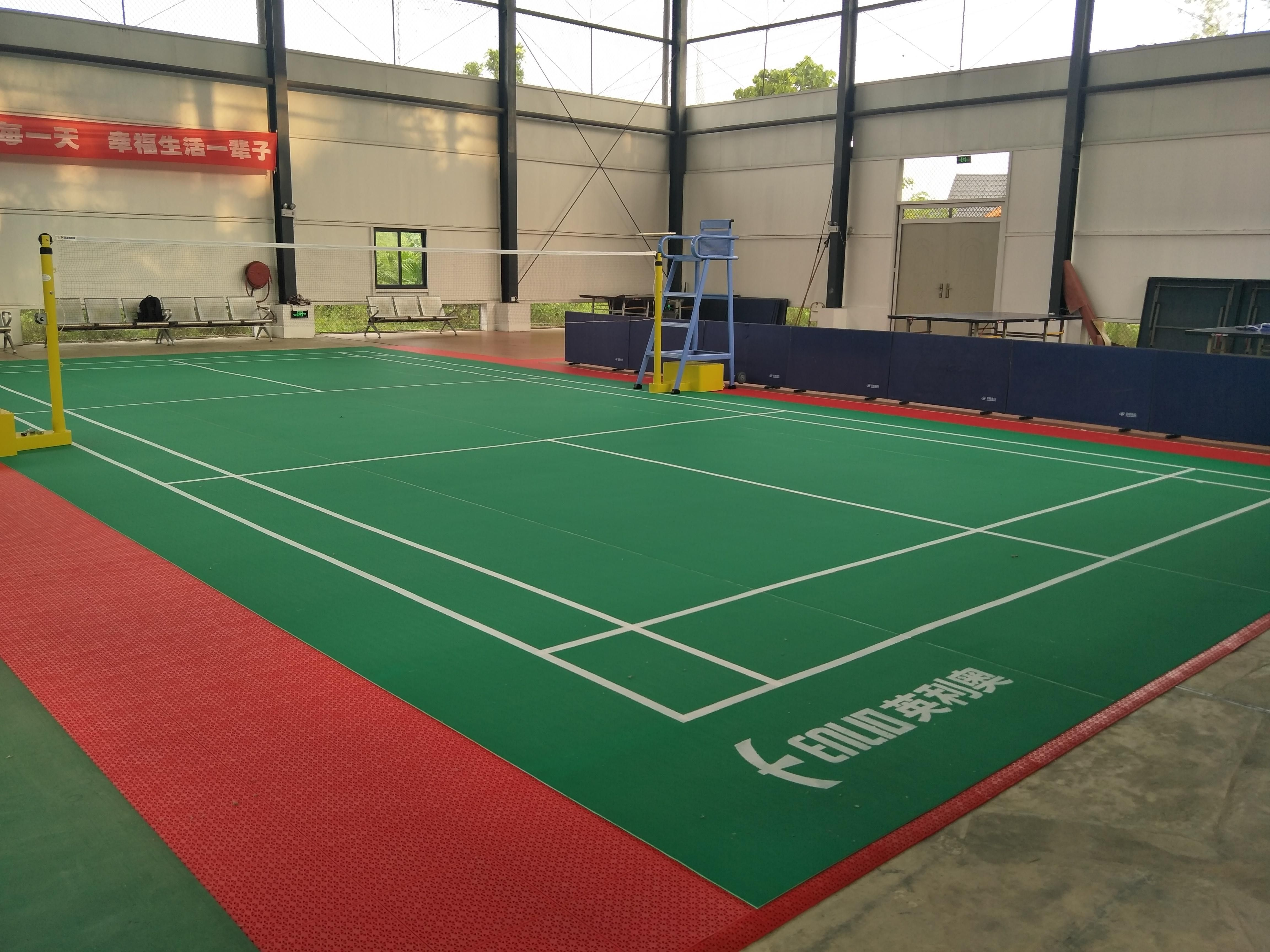 Pvc Flooring Pfp Under Layer Is Designed For High End Badminton Courts Badminton Court Badminton Court