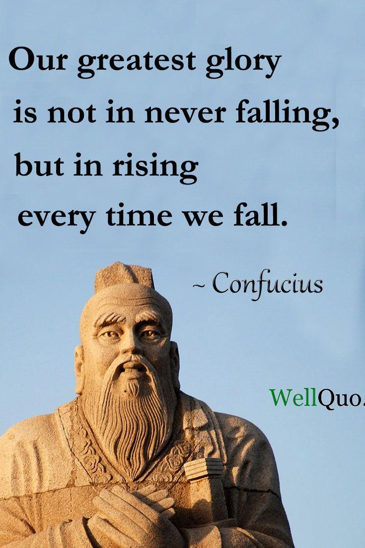 Inspirational Confucius Quotes