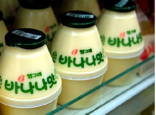 Convenience Store Staple - Banana Milk!