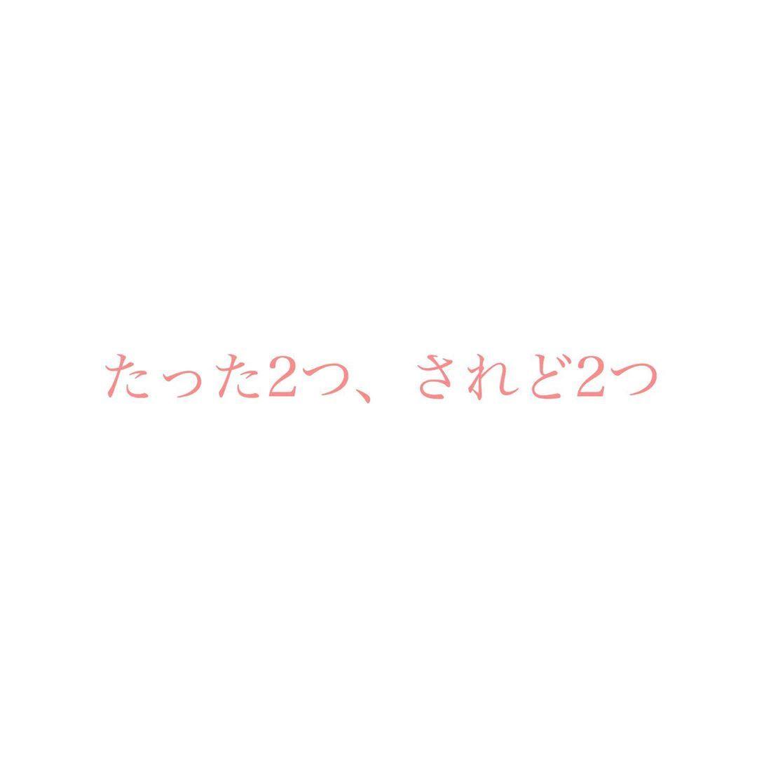 樹 妄想 田中