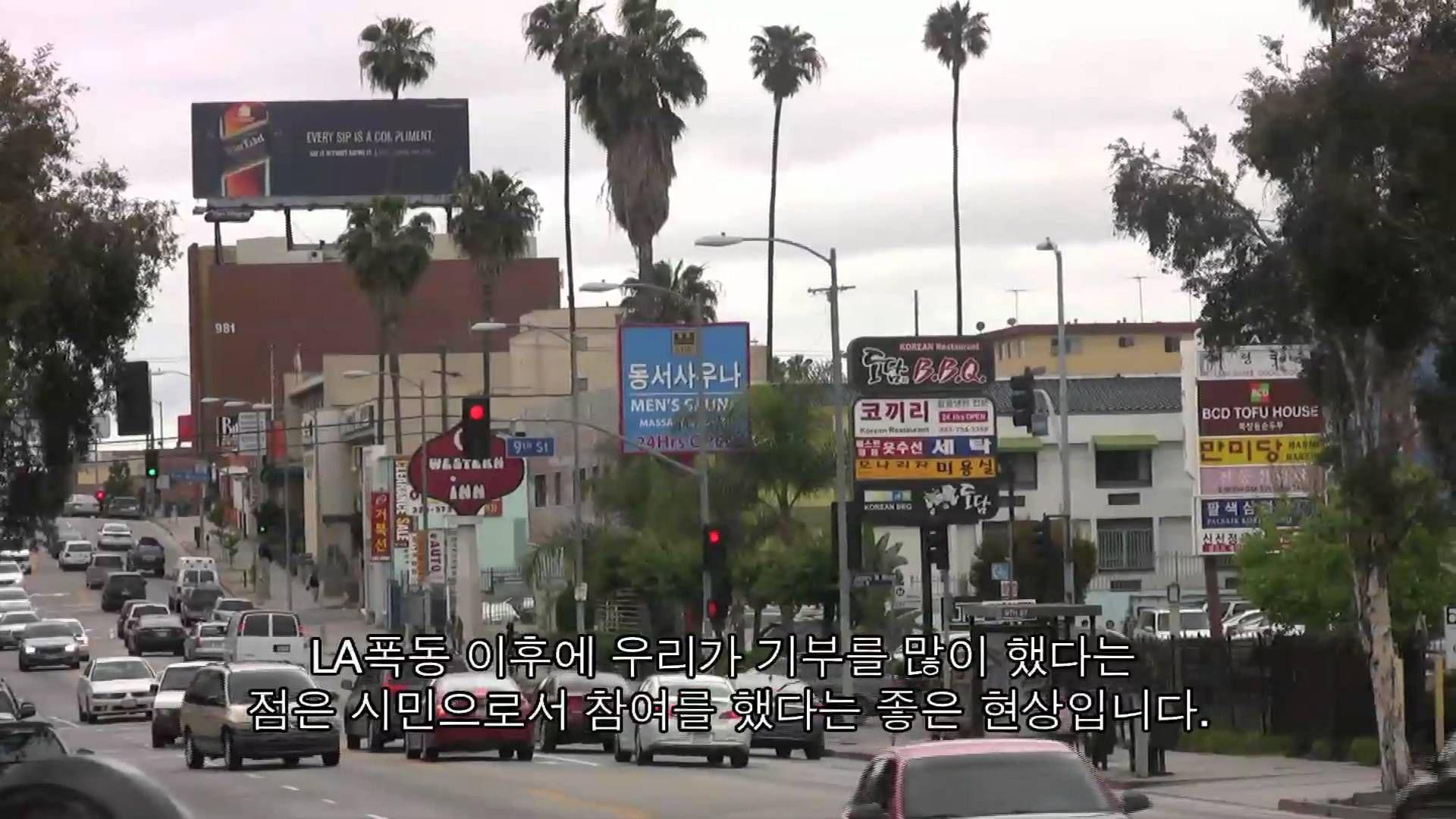 Image Result For La Koreatown Blade Runner Koreatown Image