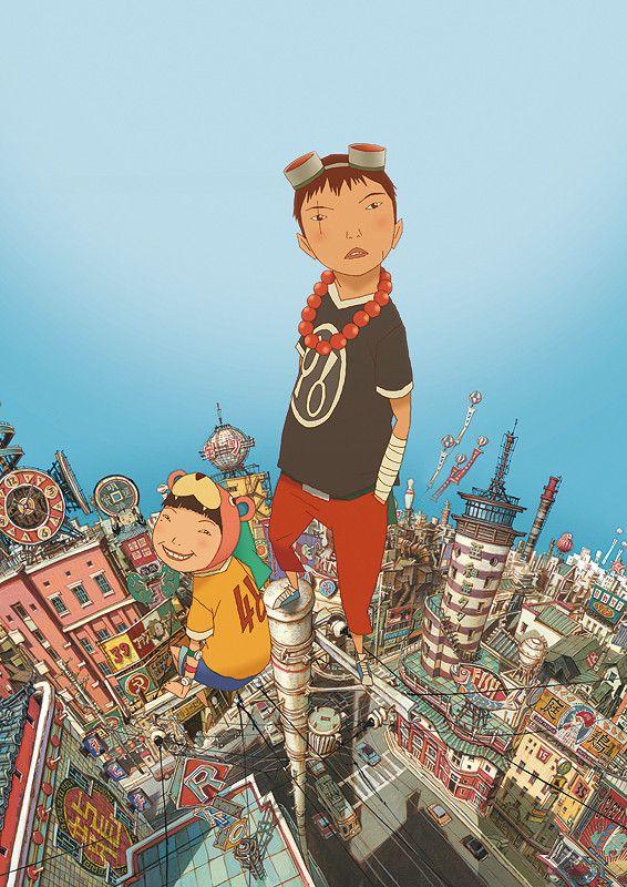 鉄コン筋クリート ポスター画像 2020 鉄コン筋クリート 松本大洋 アニメ 背景