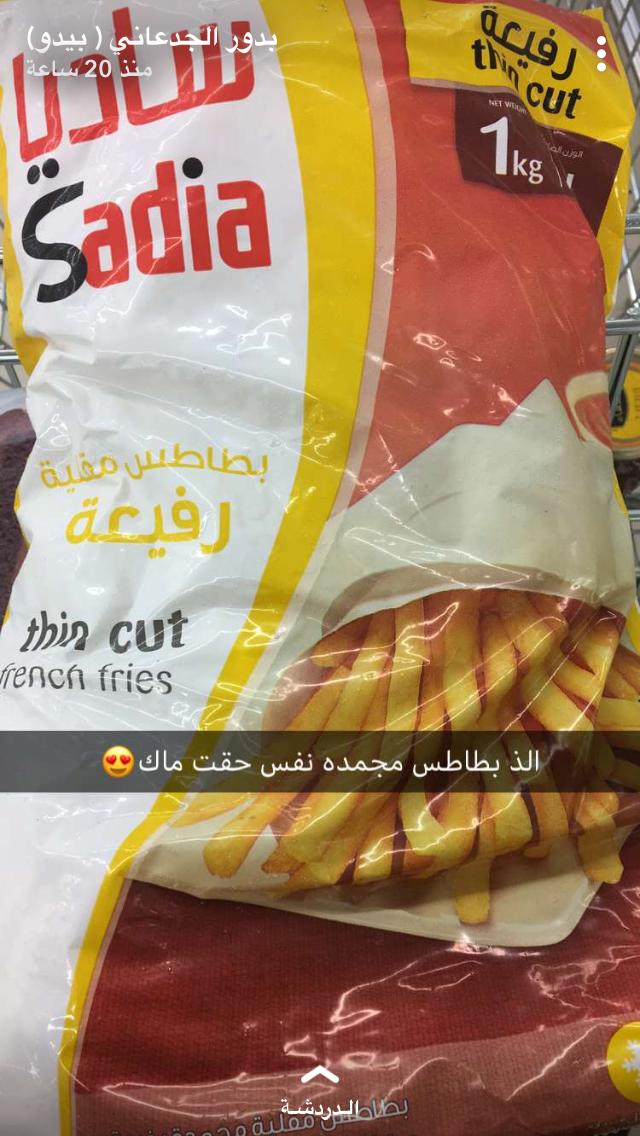 Pin By Ghala On وصفات طبخ Save Food Food Drinks Dessert Food Receipes
