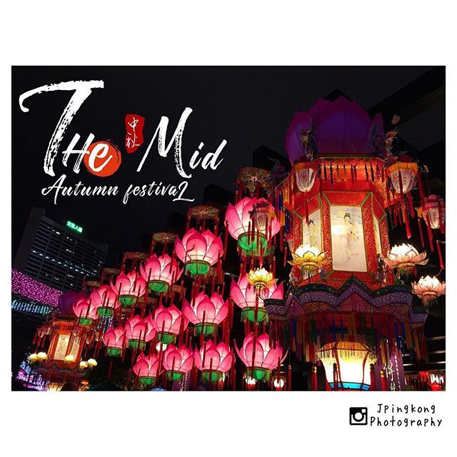 Instagram【jpingkong】さんの写真をピンしています。 《Mid-Autumn celebration in Hong Kong!! #lantern #light #festival #midautumn #autumn #red #colourful #igsg #chinesefestival #mooncake #view #nightview #night #nom #lifestyle #building #skyscrapper #ighk #hktrip #hkeats #hkfood #jpinginhk #hktrip #vacation #iphonegraphy #igmy #hongkong #singapore #malaysia #夜景 #香港》