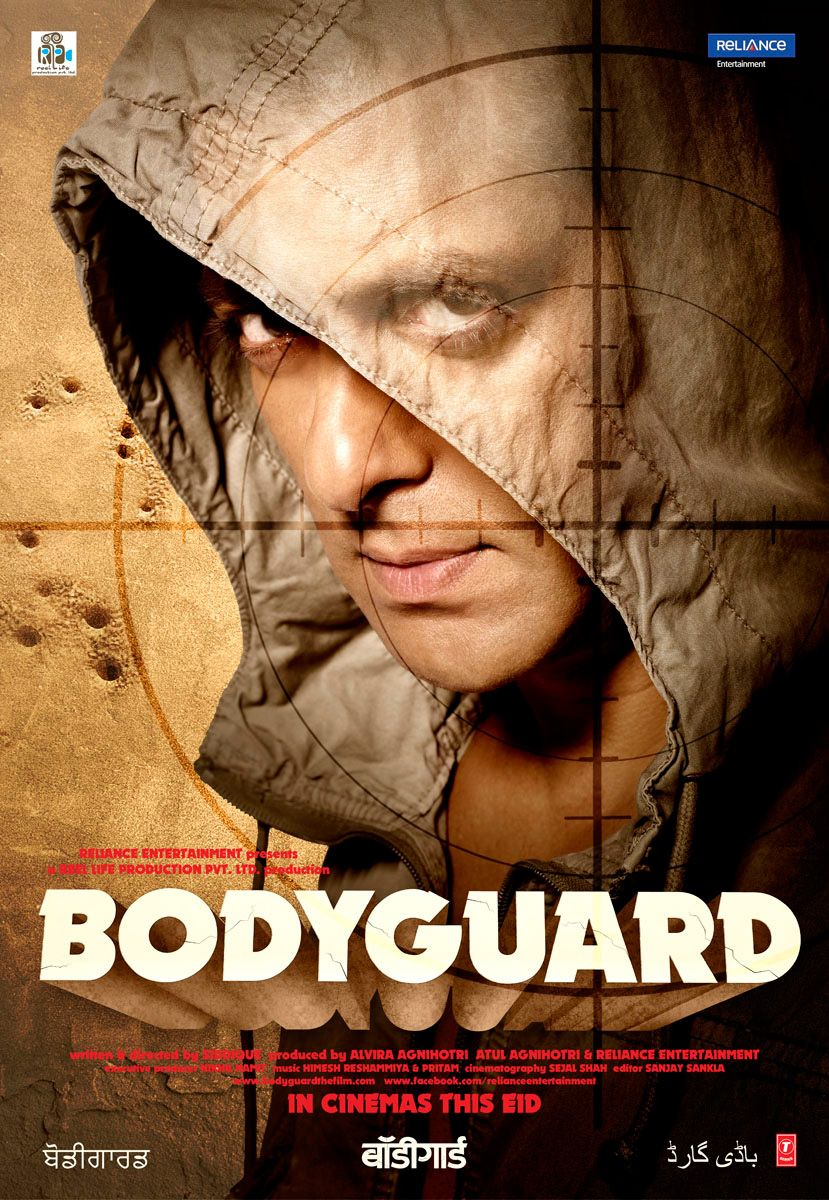 Bodyguard 2011 BluRay 1080p DTS-HD MA 5.1 AVC REMUX-FraMeSToR | 31 GB |