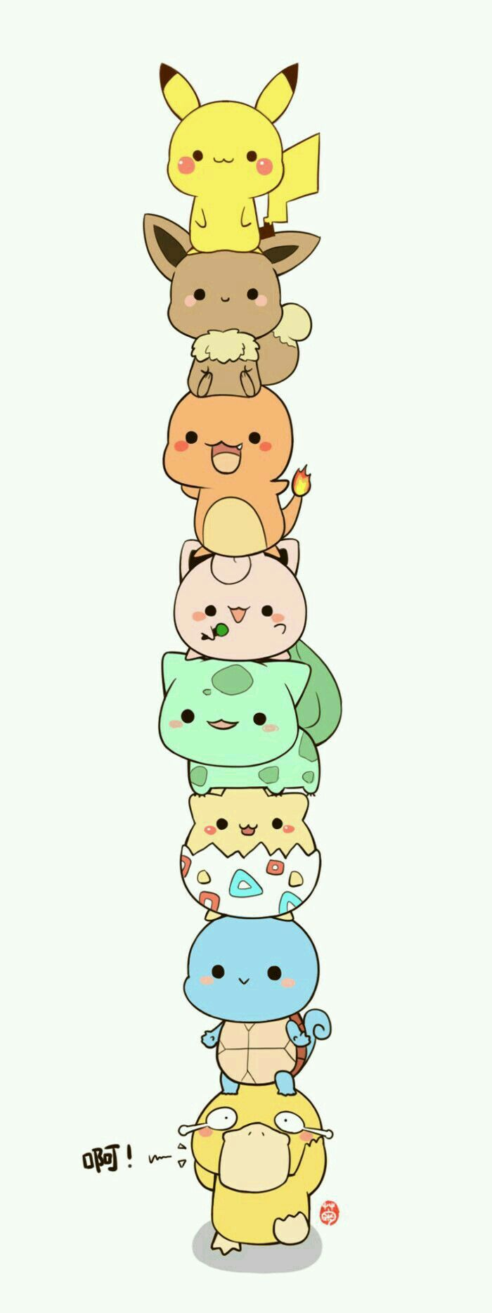 Cutiemon  Want to catch them all !!!