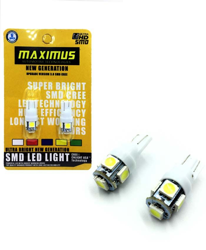 Maximus SMD 5 Parking Light White - Pair Delivery available ...