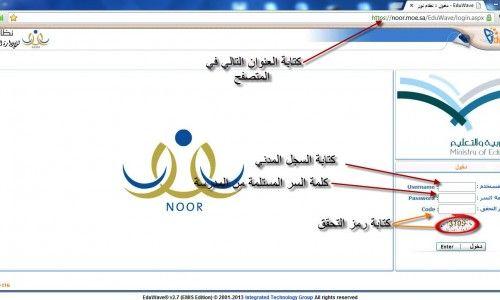 مشكلة فتح موقع نور الرسمي لمعرفة نتائج الطلاب 1437 Map Map Screenshot Chart