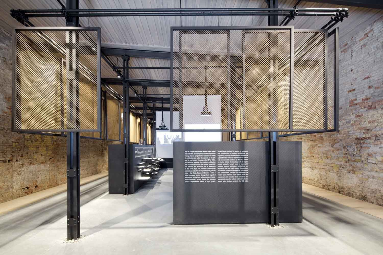 'Lest We Forget' UAE's Pavilion at the Venice Biennale 2014 | Yellowtrace