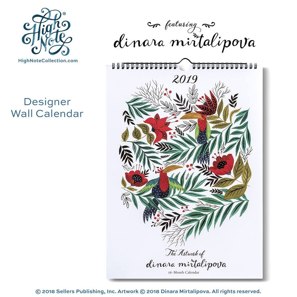 2020 Designer Wall Calendar The Artwork Of Dinara Mirtalipova