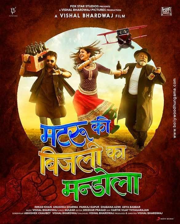Matru ki Bijlee ka Mandola (2013) Hindi BluRay Rip 720p HD Movie  Free Download