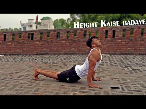 Height Increase Exercises How To Get Longer Legs Grow Taller Faster Youtube How To Grow Taller Grow Taller Exercises Taller Exercises