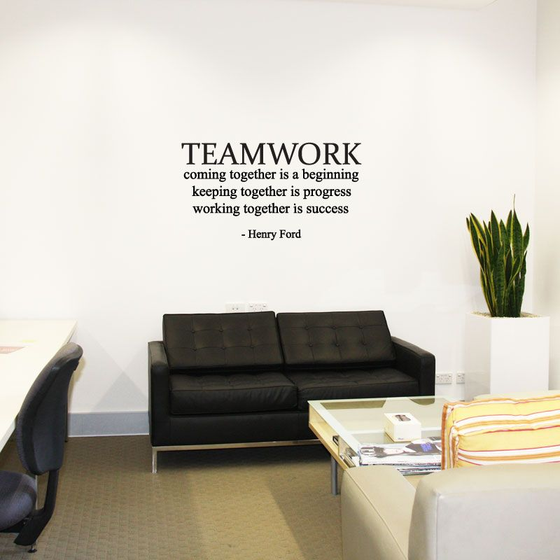 Motivational Quotes For Sports Teams: TeamWork Definition Wall Sticker