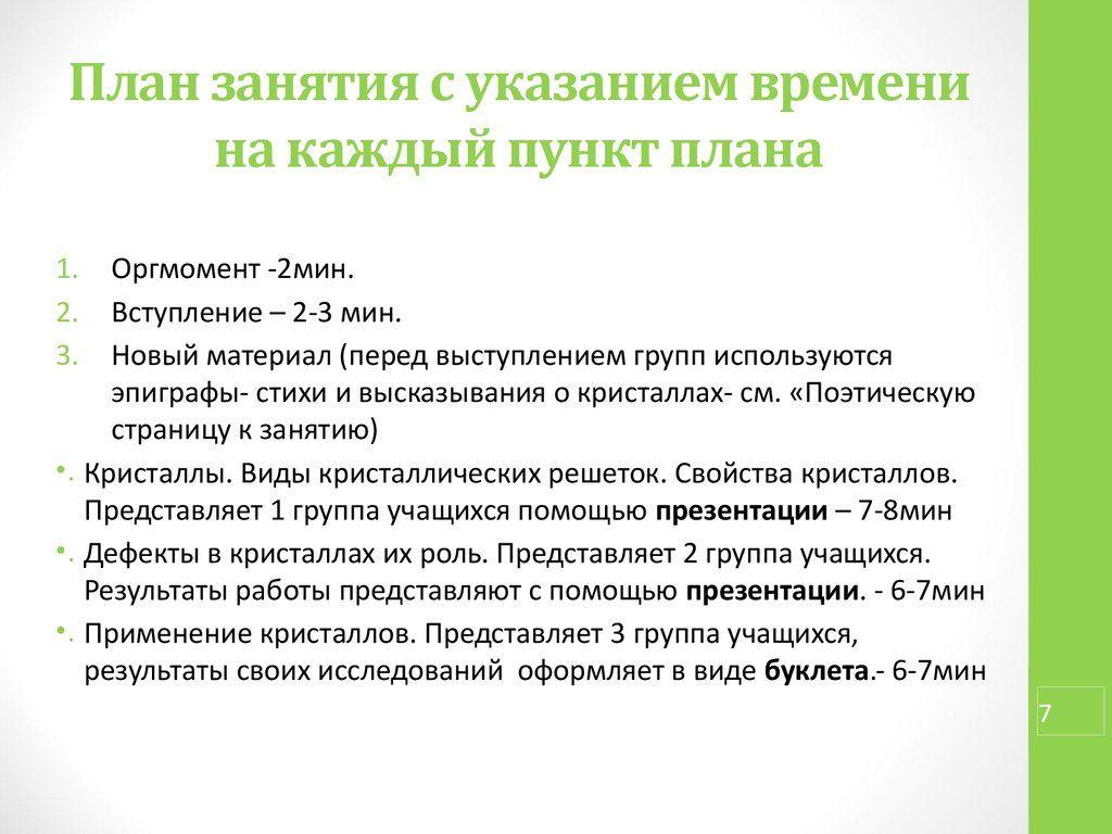 Упражнение по русскому языку 8 класс львова кобяково городище это