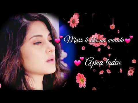Most Heart Touching Lines Tere Naam Female Version Youtube Good Morning Video Songs