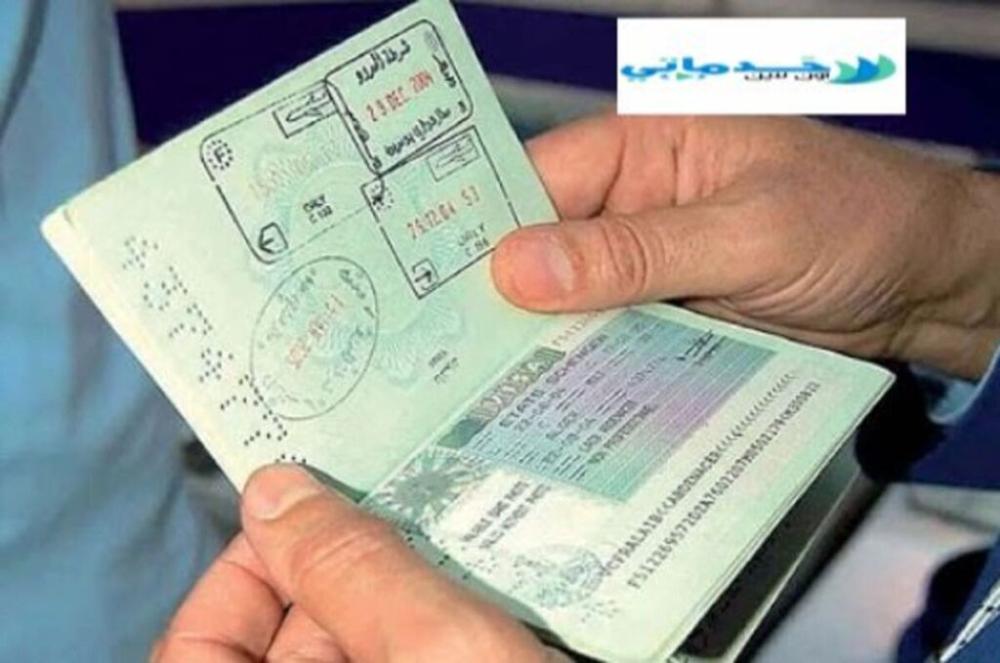وثائق ملف تجديد جواز السفر البيومتري الجزائري Passeport Algerien خدماتى Personalized Items Money Travel